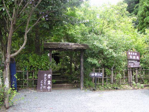 210719 矢護庵1