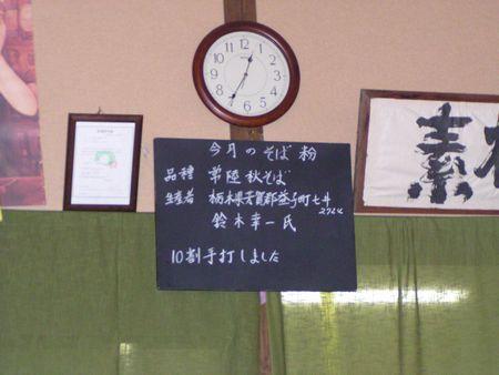 210719 矢護庵4