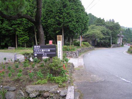 210802 産神社1