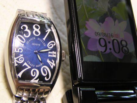 210816 腕時計