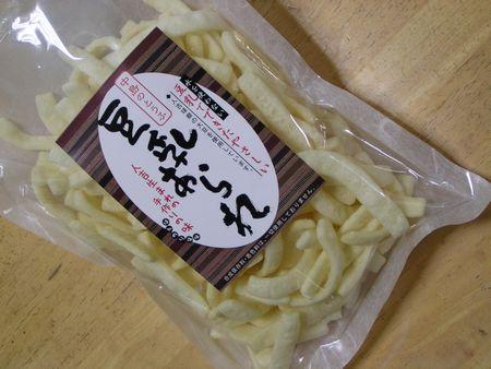 210813 青井神社19