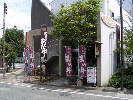 210829 レストラン藤屋1
