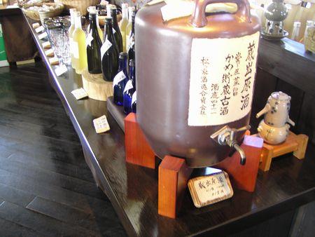 210919 松の泉酒造10