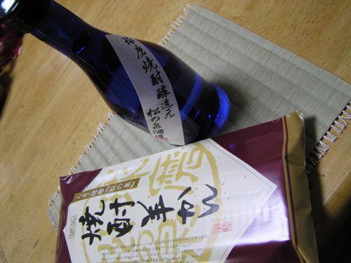 210919 松の泉酒造家1