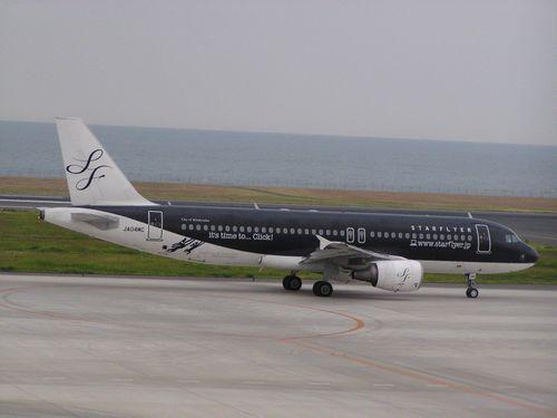 210921 北九州空港11