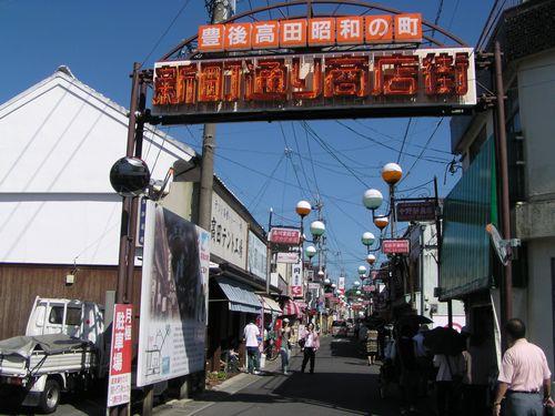 210920 昭和の町8