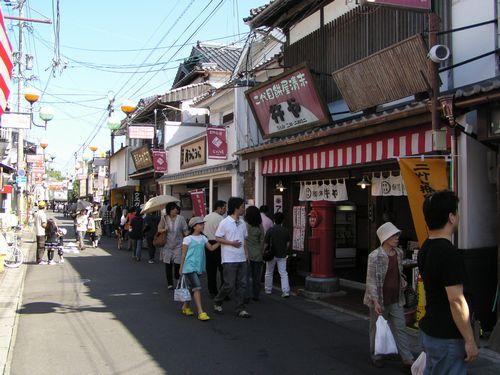 210920 昭和の町11