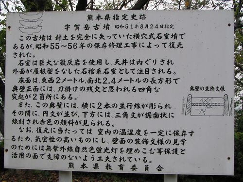 210923 岡岳公園13