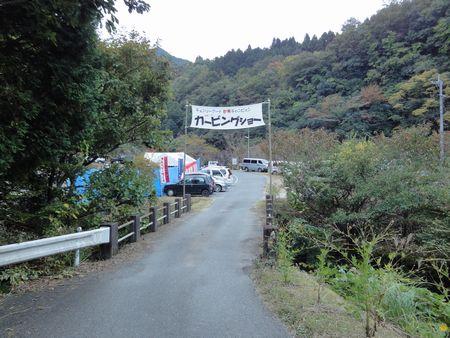 211024 青葉瀬と道駅1