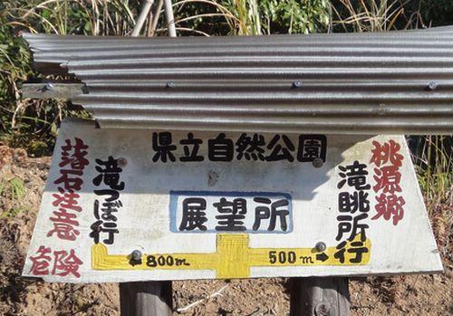 211107 鵜の子滝3