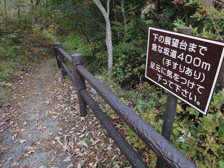 211031 西椎屋滝9