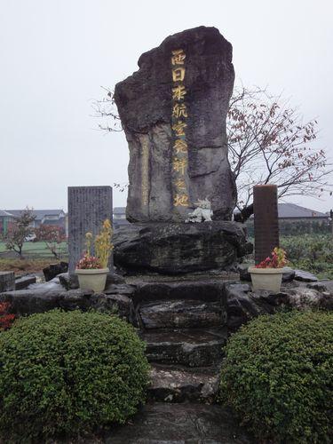 211122 大刀洗平和記念館9
