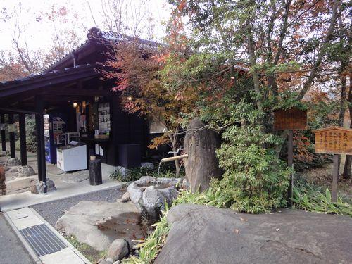 211128 亀山温泉2