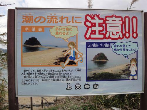 211206 樋島5