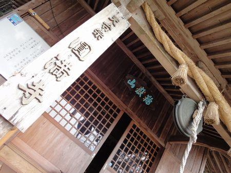 211213 円満寺10