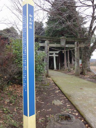 211213 初生神社1