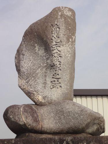 220130 菊池則隆の墓4