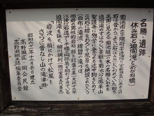 220130 迫間橋2