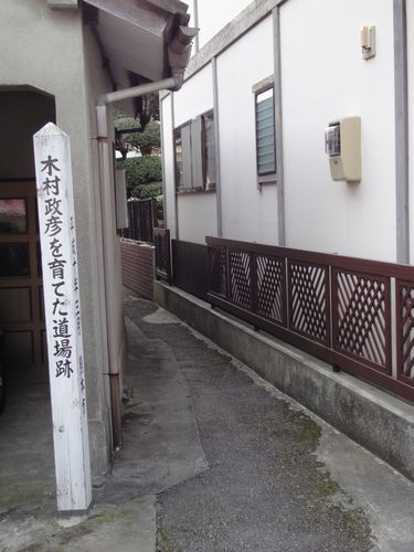 220206 川尻史跡めぐり9