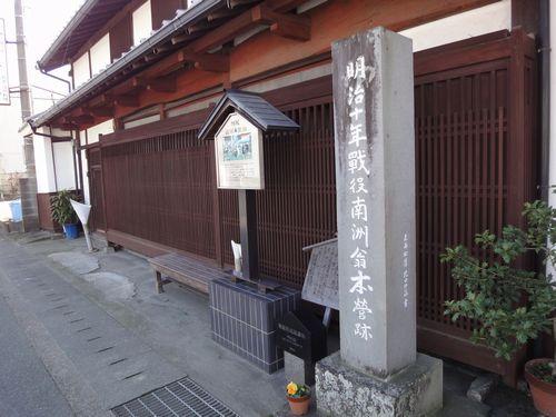 220206 川尻史跡めぐり26