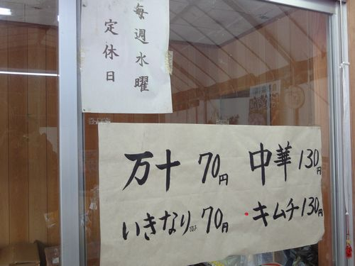 220213 田原坂万十2