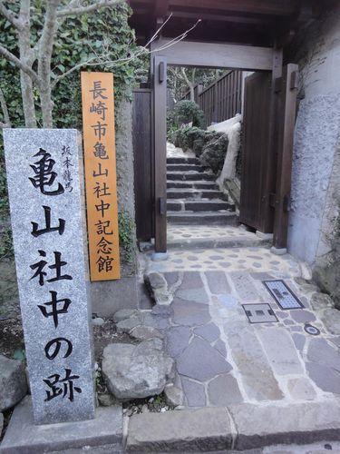 220220 亀山社中4