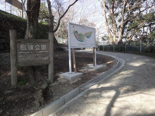 220220 風頭公園1