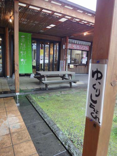 220306 清川ドライブ12