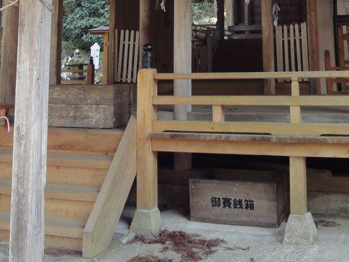 20100322 荻神社7-1