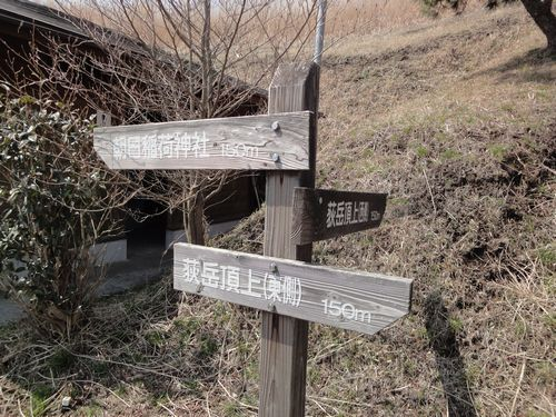 20100322 荻岳2