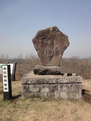 20100322 荻岳8