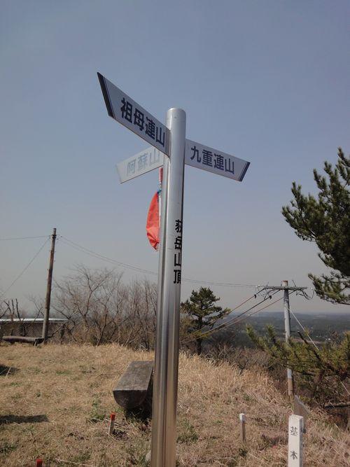 20100322 荻岳25
