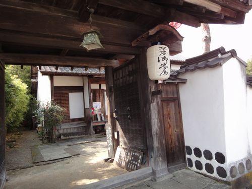 20100322 竹田6
