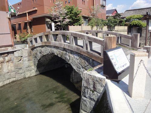 220424 鑑内橋2