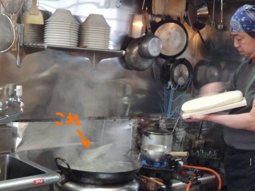 220424 刀削麺8