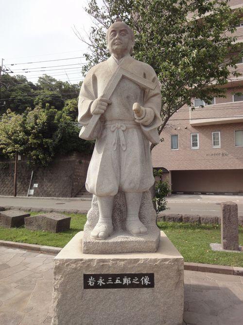 220430 石橋記念公園7