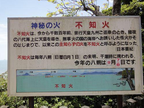 220508 永尾神社6