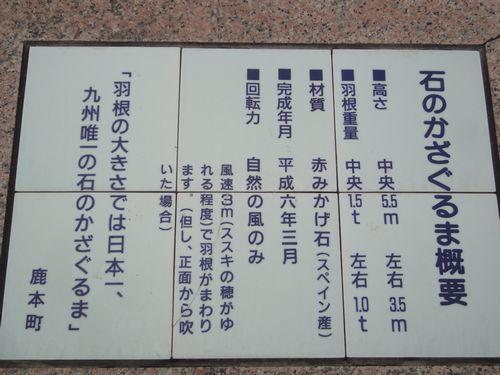 220522 一本松公園3