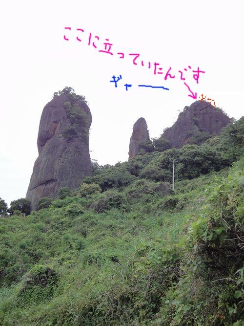 220522 不動岩24-2