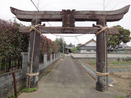 220522 増永城址8