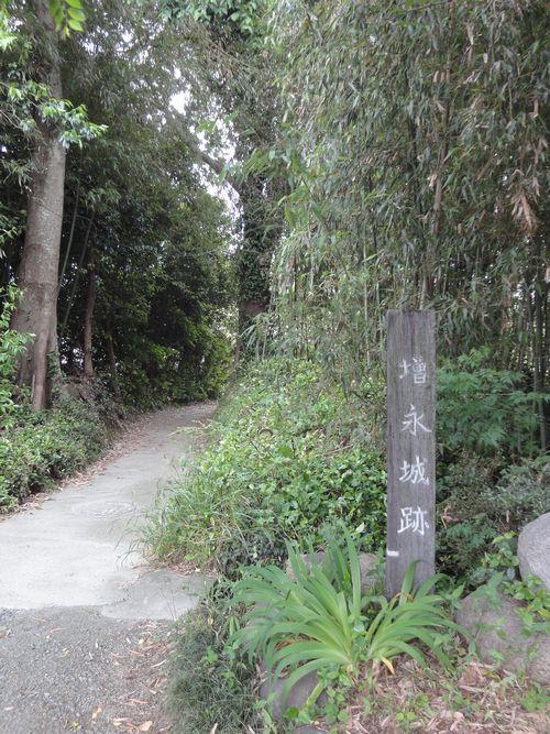 220522 増永城址14
