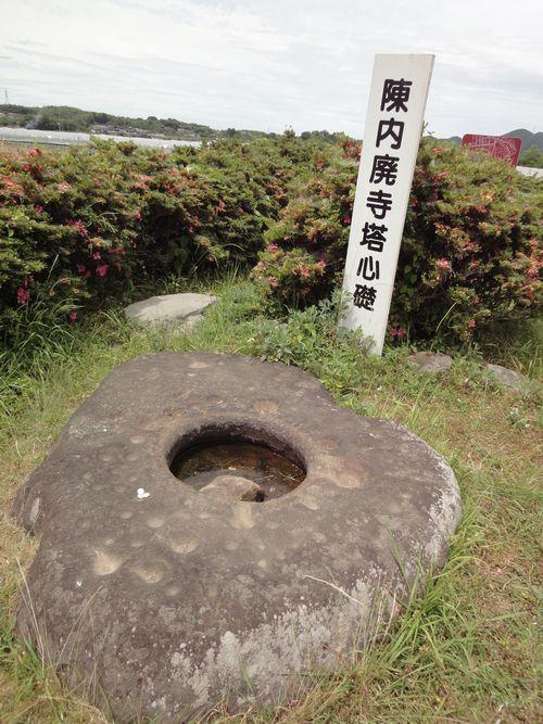 220612 陳内廃寺5