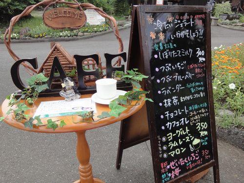 220624 くじゅう花公園15