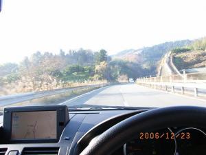 小田厚道路