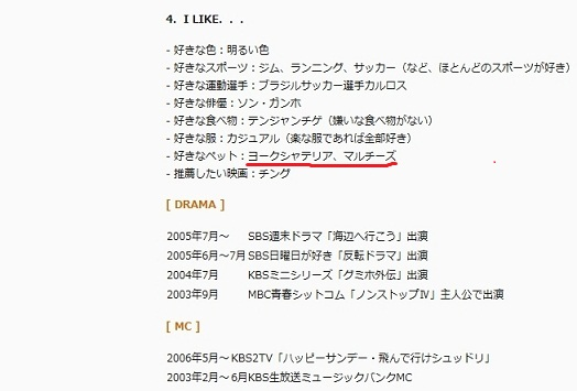 2012-03-27 01;31;51