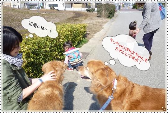 2010,2,23お散歩5