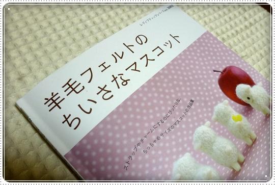 2010,4,23お散歩7