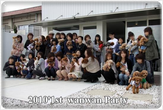 2010,4,29オフ会2