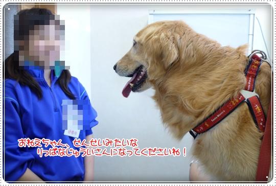 2010,6,4病院12
