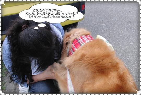 2010,7,2お散歩10